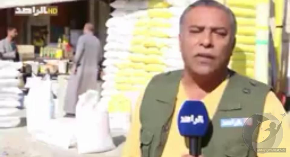 Correspondent of a satellite channel arrested by an arbitrary manner in Diwaniyah