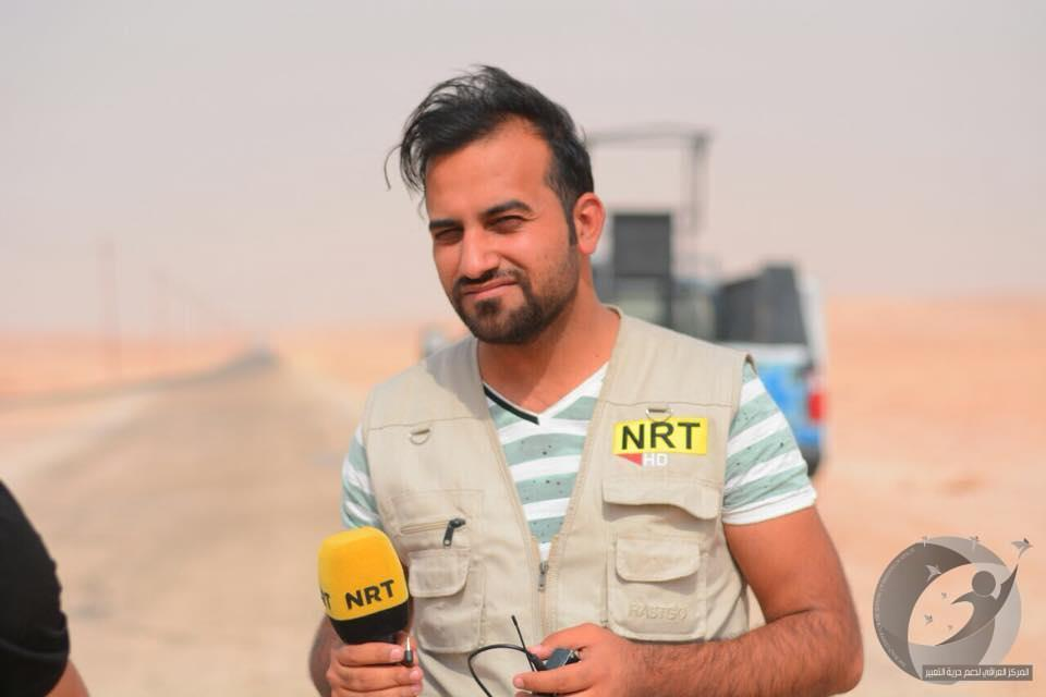The Iraqi Center for Supporting Freedom of Speech asks the governor of Muthanna to stop discrimination between the journalists