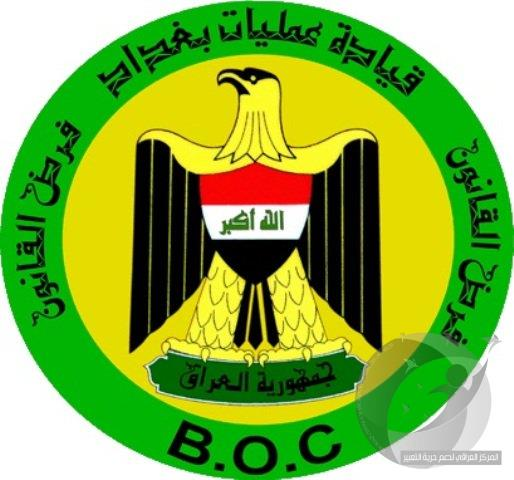 عمليات بغداد توجه بتسهيل مهام الصحفيين في يوم الانتخابات