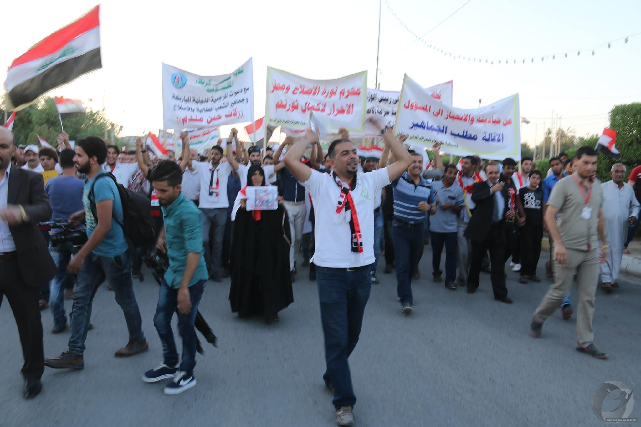المركز العراقي لدعم حرية التعبير يدين مداهمة منزل رئيس حركة احتجاجية في كربلاء
