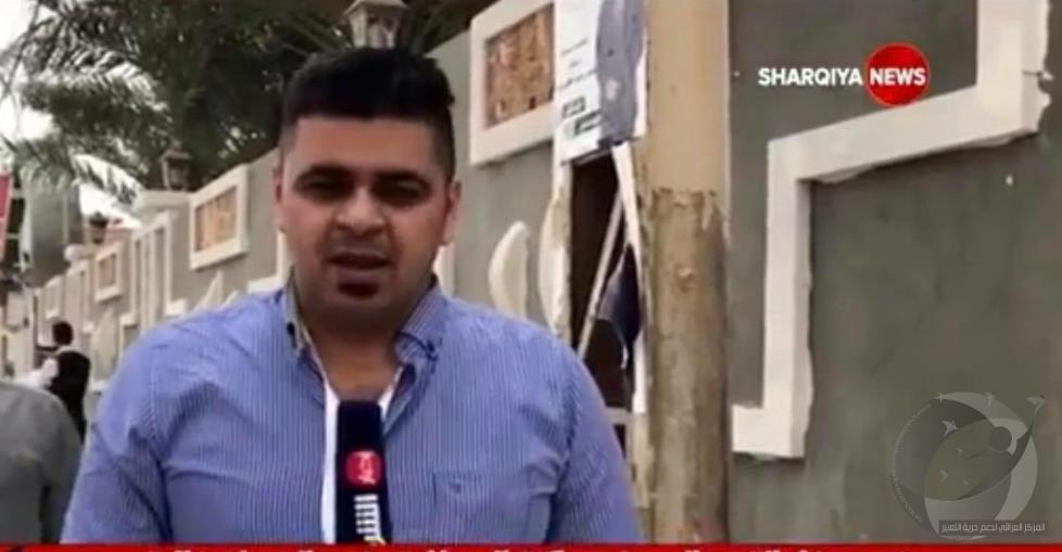 المركز العراقي لدعم حرية التعبير يدين اعتقال مراسل تلفزيوني في الفلوجة ويطالب العبادي والاعرجي بموقف