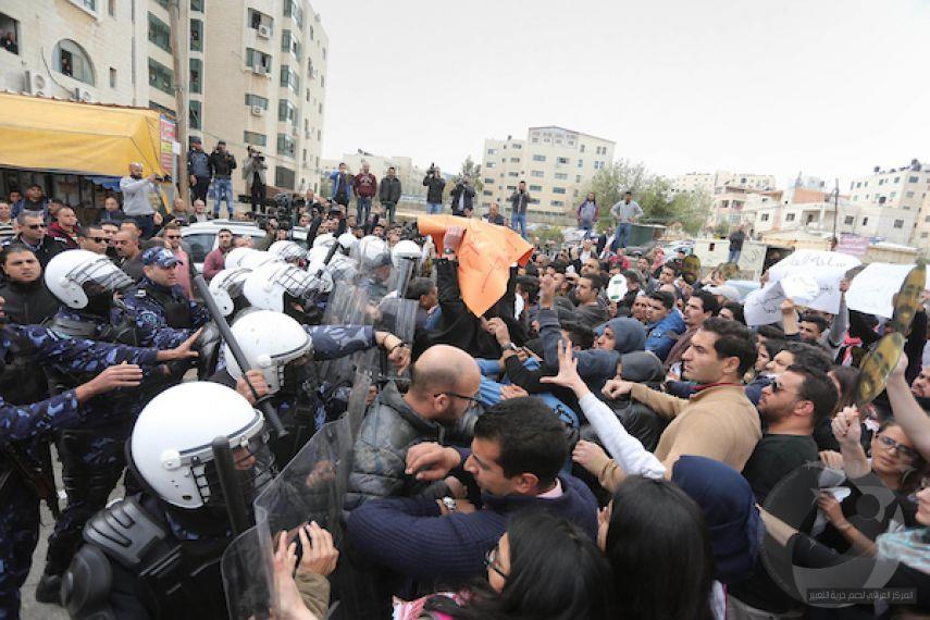 حقوق يسجل ثلاثة إعتداءات على صحفيين في يوم واحد بالبصرة
