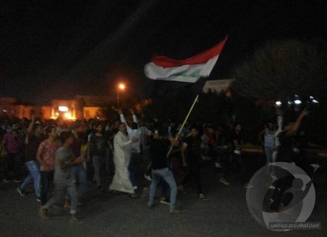مركز حقوق يدين بشدة مقتل متظاهرين بالبصرة ويطالب العبادي بالتدخل العاجل
