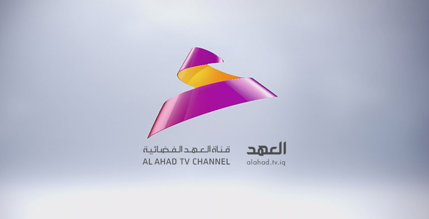 Rights condemns the aggression against Al-Ahed satellite channel team in Babil and demands the Minister of Interior an urgent investigation