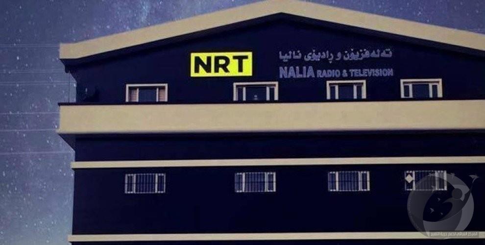 مركز حقوق يطالب سلطات كردستان بالإفراج عن مدير مكتب محطة تلفزيونية