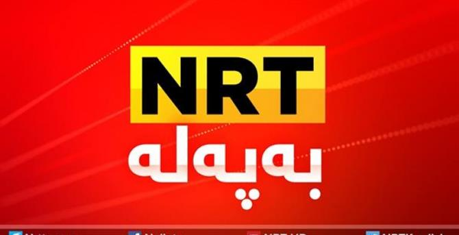 حقوق  يطالب بالافراج الفوري عن مدير قناة NRT في دهوك ويرفض سياسة الترهيب
