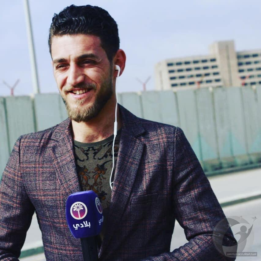 (Rights) recorded the injury of a television channel correspondent south of Mosul