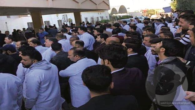 حقوق  يطالب وزير الصحة بإلغاء قراره بمعاقبة ذوي المهن الصحية المحتجين ويرفض اعتبارهم  مخالفين للقانون