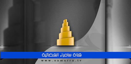 حقوق  يستنكر إقتياد مصور تلفزيوني إلى أحد مراكز شرطة بابل وتحطيم معداته الصحفية