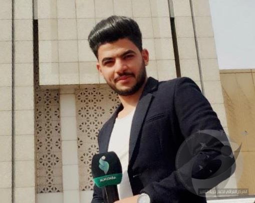 حقوق  يستنكر الاعتداء على مراسل قناة النجباء من قبل حماية العتبة العسكرية في سامراء