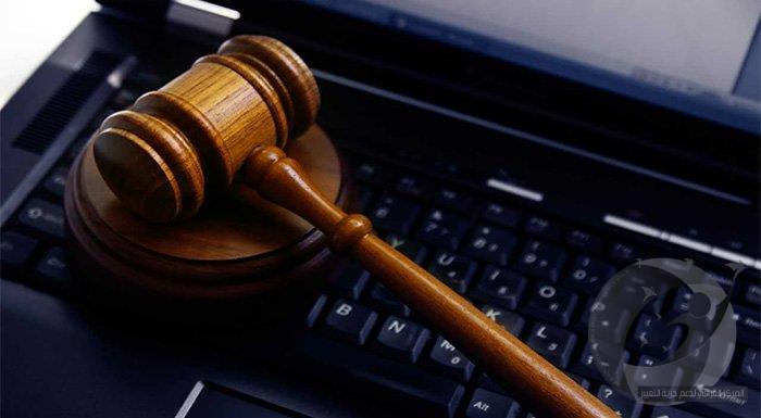 حقوق  يدعو لإخضاع قانون جرائم المعلوماتية للنقاش العام ويسجل ملاحظات على بنوده