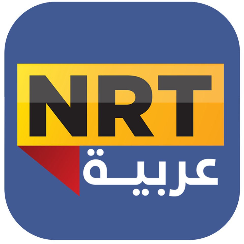 Rights, calls Baghdad commander of operations to punish members who stopped broadcasting a television program