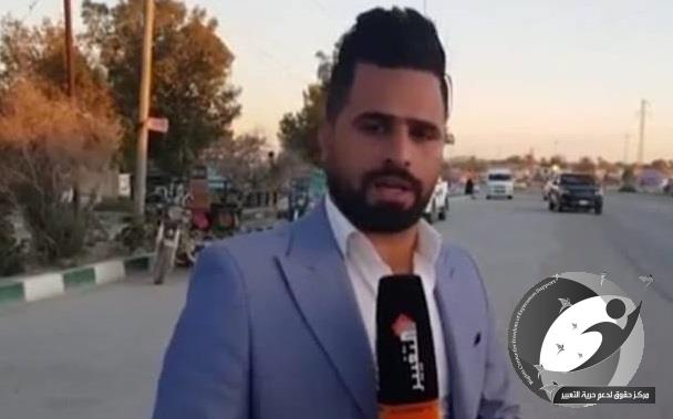 Rights Center: a doctor assaulted a television reporter in Karbala