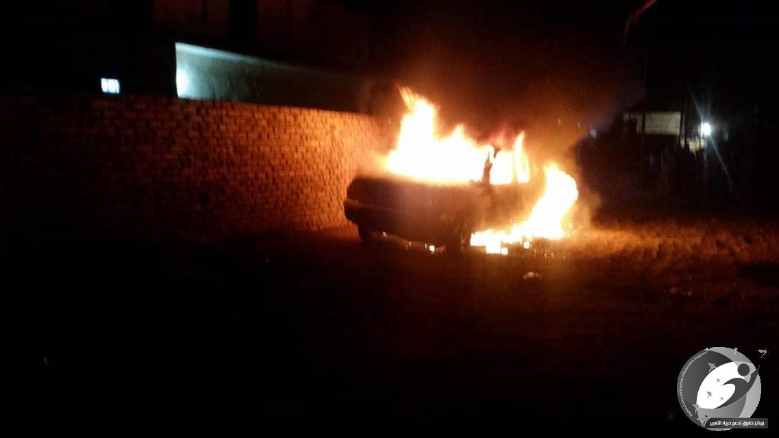 حقوق  يطالب بفتح تحقيق شفاف بحرق سيارة ناشط مدني كشف ملفات فساد في الديوانية