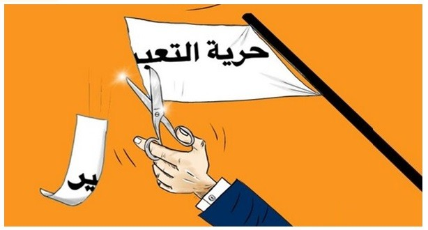 Rights Center rejects the Freedom of Expression law and demands the President intervene to protect the Constitution