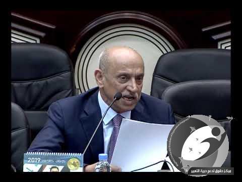 حقوق  يعد تهديد النائب كاظم فنجان للصحفيين سابقة خطيرة ويطالب بإحالته إلى لجنة السلوك الانضباطي