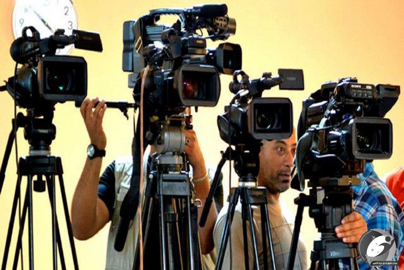 حقوق يسجل انخفاضا في عدد الانتهاكات ضد الصحفيين خلال شهر تموز 2019
