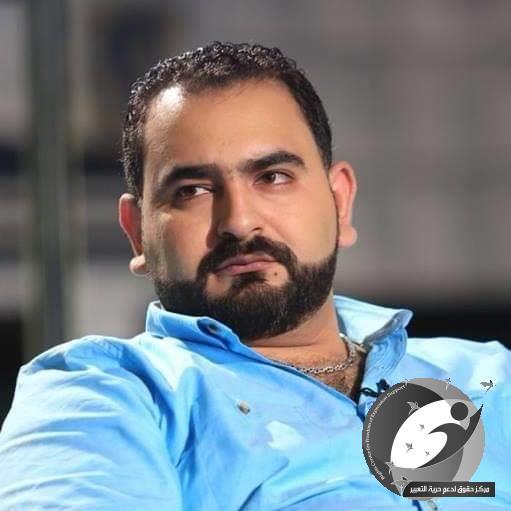 مركز حقوق: هيئة الحشد مطالبة بموقف عاجل من حقيقة التحريض على قتل المدونين والصحفيين