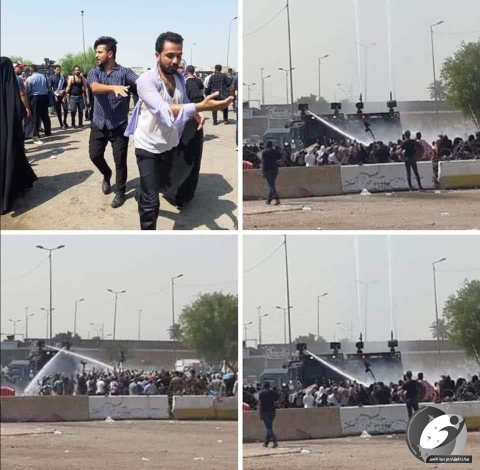 حقوق يطالب عبد المهدي بالتدخل للإفراج عن كادر قناة الفلوجة الفضائية