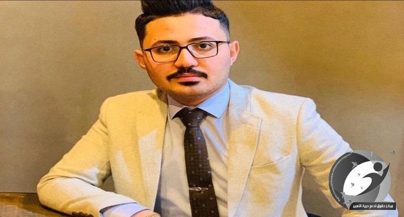 مركز حقوق يطالب الفياض بفتح تحقيق عاجل في تعذيب ناشط مدني بطريقة وحشية