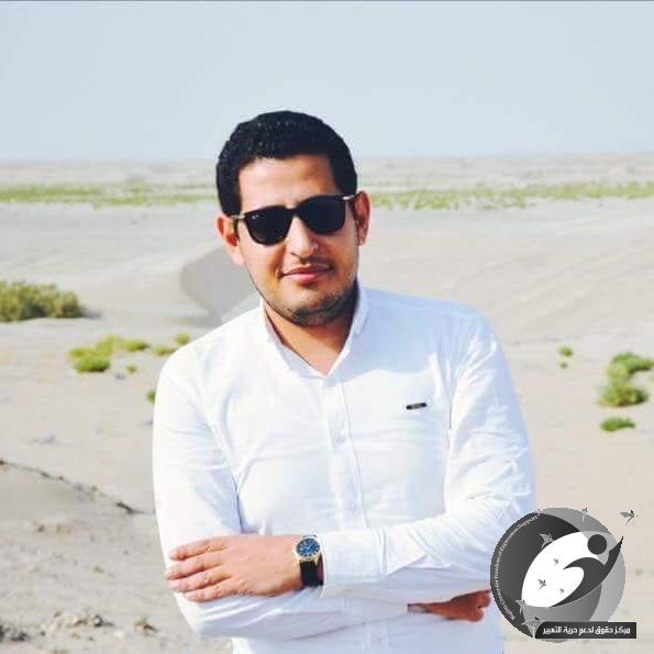 مركز حقوق يسجل إختفاء الصحفي محمد الشمري ويطالب الجهات الأمنية بالوصول إلى مكانه فوراً