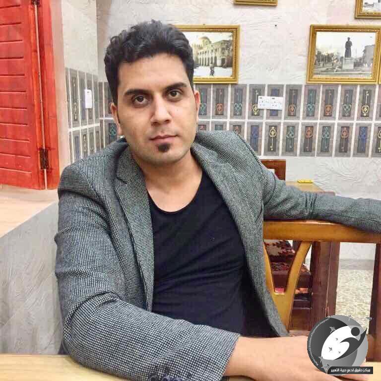 مركز حقوق يطالب سلطات البصرة بالإفراج الفوري عن الصحفي حسن صباح