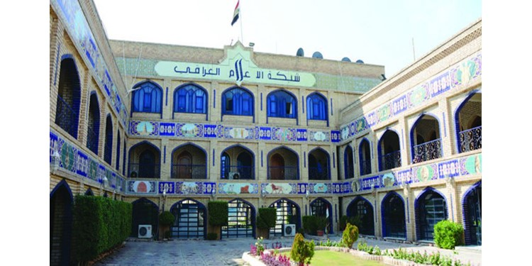 حقوق  يستغرب منع كوادر شبكة الإعلام من دخول مرائب وزارة النقل بقرار رسمي