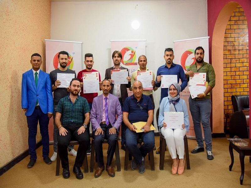 إختتام دورة في الصحافة الإستقصائية أقامتها الاكاديمية الالمانية في بغداد