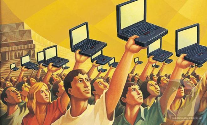 الديمقراطية الرقمية المعاونة في العراق