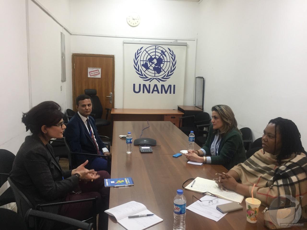 المركز العراقي لدعم حرية التعبير يناقش مع الامم المتحدة توفير الحماية للصحفيين