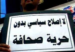 كردستان تسجل اعلى معدلات انتهاك حرية العمل الصحفي في العراق
