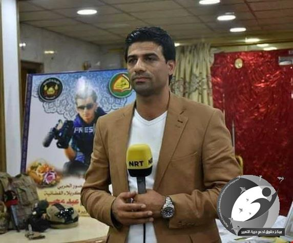 Rights Center: The judiciary acquits a journalist in Karbala of a charge filed by the head of the provincial council
