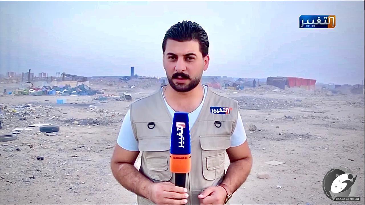 مركز حقوق يطالب محافظ كربلاء بالتدخل لسحب دعوى قضائية عن مراسل تلفزيوني