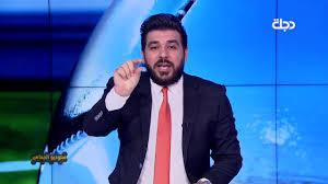 على رأسهم عدنان درجال.. مركز حقوق يستغرب من تسجيل 4 دعاوى بيوم واحد ضد الاعلامي حيدر زكي