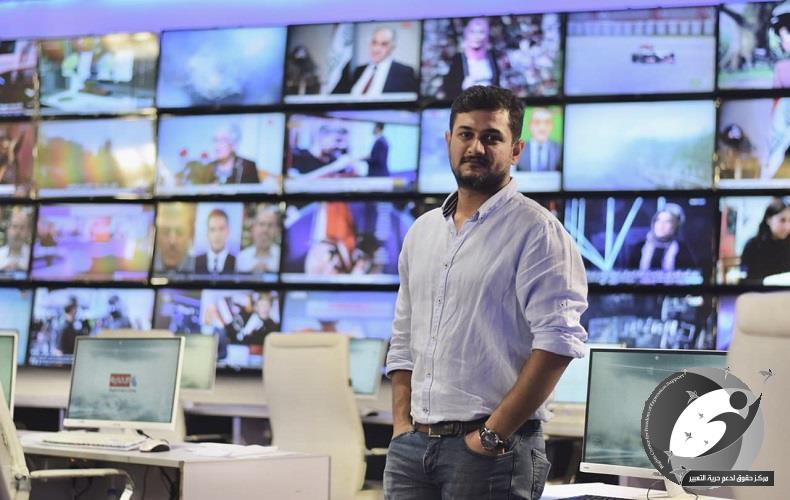 Rights Center calls for Ammar Talal to waive the prosecution of the journalist Hussein Al-Attiyah