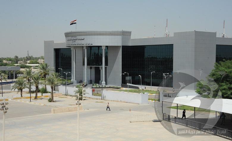 القضاء يوجه بالتأني قبل إصدار مذكرات القبض لاسيما المتعلقة بالصحفيين